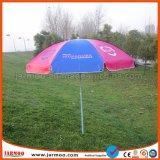 Зонтик Sun низкого высокого качества MOQ Windproof