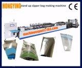 Debe ser material laminado 3 bolsa de la estanquidad lateral que hace la máquina en China