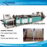 Bolsa de papel laminada el PE central del lacre que hace la máquina