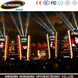Erneuern Innenhöhe P5.95 farbenreichen LED-Bildschirm