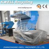 Película/saco/frasco/papel da venda da fábrica que esmaga a máquina, triturador do plástico de PE/PP/Pet/ABS/PS