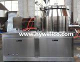 Кукурузный крахмал в масляной ванне гранулятора - Ghl заслонки смешения воздушных потоков на большой скорости гранулятор заслонки смешения воздушных потоков