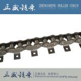 単一のヒンジの幅の限られたプラスチックテーブルの上のコンベヤーの鎖