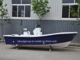 Liya 5.8mのガラス繊維のパンガ刀のボートの商業漁業のボート