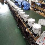 三200W段階DJ DMXの穂軸LEDの同価64