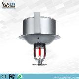 Wdm CCTV 2.0MP 화재 물뿌리개 영상 감시 통신망 IP 사진기