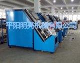 Ml400j personalizada Hydralic Super automática máquina de hacer la placa de papel
