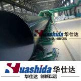 3 couche/3L PE/Tube de tuyaux en acier revêtement anticorrosion Machine de traitement