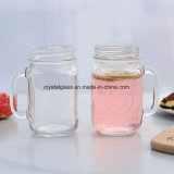 StrawのカスタマイズされたLogo Glass Bottle Mason Jar