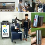 La soldadura por láser y Máquina soldadora con sistema de refrigeración