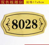 CNCのルーター機械を作る工場価格の印