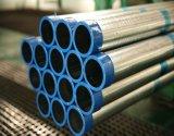 高い量BS1387の標準電流を通された鋼管および付属品