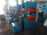 실리콘고무 주조된 부속 격판덮개 가황 압박 기계 플랜트 공장 가황기