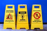 공공 장소를 위한 경고 표시 게시판 주의 소통량 게시판