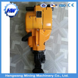 La main d'un marteau Rock Drill Yn27, Rock Drilling Machine