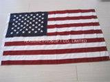 자수 깃발, 주문 국기, 국가 깃발, 면 깃발