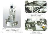 De Zetpil Filling en Sealing Machine van de hoge snelheid voor gzs-15u