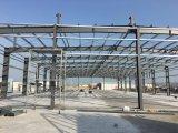 中国の鉄骨構造の倉庫