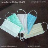 Медицинская хирургическая маска для лица без ресниц