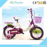 Pricess 분홍색 자전거 사랑스러운 아이들 자전거 또는 싼 주기 도매