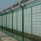 溶接された金網の防御フェンス