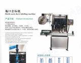 Kennsatzshrink-Maschine der Hülsen-9000-15000bph