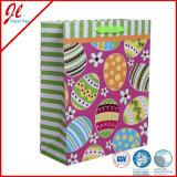 Sacchetto del regalo di compleanno, sacchetti del regalo, sacchi di carta, sacchetto della carta kraft