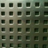 穴があいた金属/パンチ穴の網を押すこと