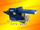 Machine de découpage de rebut de tissu/machine découpage de Rags/machine découpage de fibre