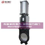 Válvula de porta da faca da bolacha do tratamento da água do selo do Bi