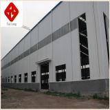 Edificio moderno de la estructura de acero con el certificado del CE