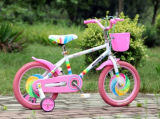 Детей на велосипеде