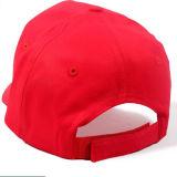 カスタム昇進の帽子