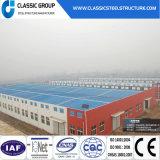 La fabricación de almacén de la estructura de acero