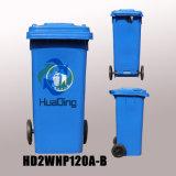 Roda de borracha de lixo de plástico 120L para exterior