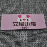 熱い子供の衣類のための溶解の接着剤によって編まれるラベル