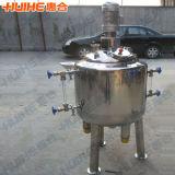 機械発酵タンクを作る食糧