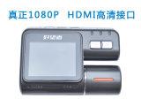 デュアルレンズ搭載 HDMI カー DVR ( I1000 HDMI )