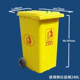 Caixote de lixo dos bens da fibra de vidro FRP GRP