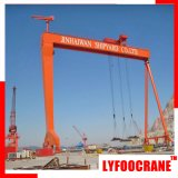 grue à portique du chantier naval Certificatedgantry 80t Avec ce