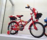 Bicicleta projetada agradável Sr-A167 das crianças