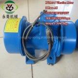 AC 3 PHASE MOTEUR vibrant vibrateur de machines à l'exportation Standard (XVM75-6)