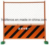Безопасность пудря загородку сетки звена цепи