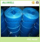 Труба шланга Layflat воды водопотребления для орошения земледелия PVC пластичным гибким усиленная волокном Braided