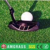 総合的なゴルフ草、パット用グリーンの泥炭のための証明されたヤーン