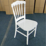 수지 나폴레옹 백색 의자 (NPL-001W)