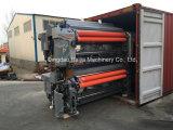 新しい一見を用いるウォータージェットの織機のための編む機械