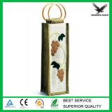 環境に優しいロゴによってカスタマイズされる昇進のジュート袋