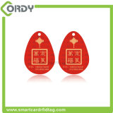60 * 25mm 125kHz TK4100 petite mini carte imprimable RFID
