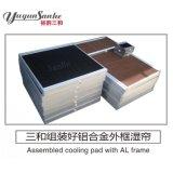 換気の冷房機器の蒸気化冷却のパッド